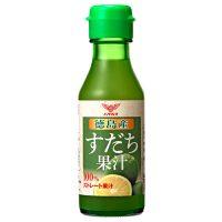 徳島産 すだち果汁